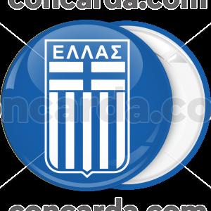 Κονκάρδα Εθνόσημο Ελλάς μπλε