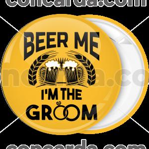 Κονκάρδα Beer me I am the groom
