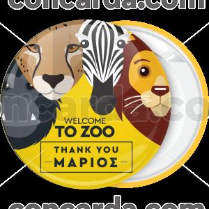 Κίτρινη κονκάρδα παιδικού πάρτυ Welcome to Zoo