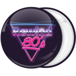 Κονκάρδα Rewind 80s