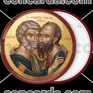 Κονκάρδα Ασπασμός Αγίων Αποστόλων Πέτρου και Παύλου