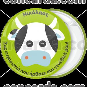 Πράσινα κονκάρδα παιδικού πάρτυ αγελαδίτσα