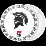 Κονκάρδα I Love GR Σπαρτιάτης