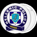 Κονκάρδα Hellenic Police