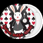 Κονκάρδα White Rabbit clock pattern Αλίκη στη χώρα των θαυμάτων