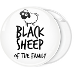 Κονκάρδα I am the black sheep of the family simple