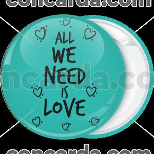 Κονκάρδα All we need is love