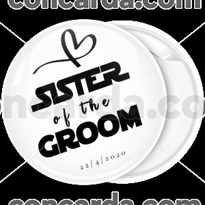 Κονκάρδα sister of the groom collection λευκή