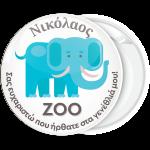 Λευκή κονκάρδα παιδικού πάρτυ Zoo ελέφαντας
