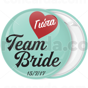 Kονκάρδα bachelorette Team Bride Heart πράσινη