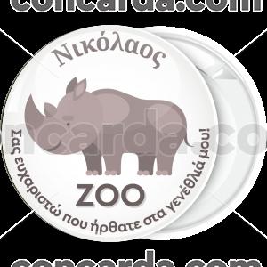 Λευκή κονκάρδα παιδικού πάρτυ Zoo Ιπποπόταμος