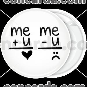 Κονκάρδα me and you