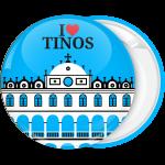 Τουριστική κονκάρδα I Love Tinos εκκλησία λευκή απόχρωση