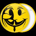 Κονκάρδα Anonymus mask κίτρινη