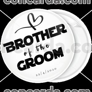 Κονκάρδα brother of the groom collection flat λευκή