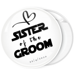 Κονκάρδα sister of the groom collection λευκή