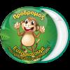 Κονκάρδα παιδικού πάρτυ dancing monkey